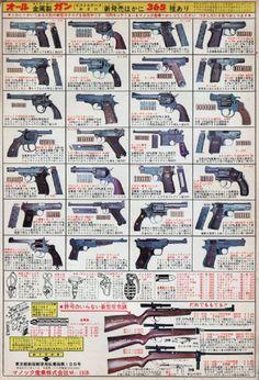 少年マガジン Japanese Toys, Retro Advertising, Old Ads, Vintage Toys, Guns, Model, Movie Posters, Shopping, Gadget