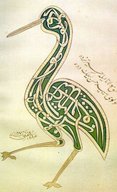 "lovepeaceislam:    ana3rabi:    ""Dieu aima les oiseaux et inventa les arbres. L'homme aima les oiseaux et inventa les cages.""  Jacques Deval    ""God loved the birds so he created trees. Man loved the birds so he created cages."" (Quote does not refer to calligraphy, just the image of bird)"