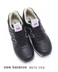 new balance [ ニューバランス ] M576 CKK ブラック スムースレザー Fasion, New Balance, Sneakers, Shoes, Trainers, Shoes Outlet, Fashion, Sneaker, Shoe
