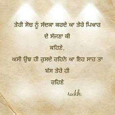 1000 images about punjabi quotes on pinterest punjabi