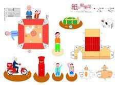 TODORECORTABLES SUEÑOS DE PAPEL: CASAS DE RECORTABLES Paper Bag Crafts, Cardboard Crafts, Paper Toys, Paper Doll House, Paper Houses, Dollhouse Miniature Tutorials, Dollhouse Miniatures, Mini Chair, Barbie