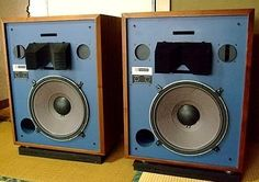 JBL 4333B Professional Series Monitors