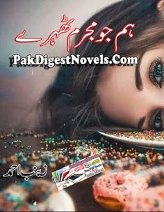 Hum Jo Mujrim Tehre (Complete Novel) By Zainab Ahmed Free Books To Read, Free Pdf Books, Books To Read Online, Reading Online, Best Romance Novels, Romantic Novels To Read, Best Novels, Thriller Novels, Poetry Pic
