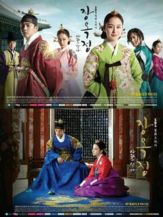 Watch Jang Ok Jung 2013 English Subtitle is a Korean Drama This drama tells the story of Jang Hee Bin Kim Tae Hee one of the most famous royal concubines in the Joseon Dynasty who. Drama Korea, Korean Drama, Best Historical Dramas, Jang Ok Jung, Han Seung Yeon, Age Of Youth, Kim Tae Hee, Yoo Ah In, Thai Drama