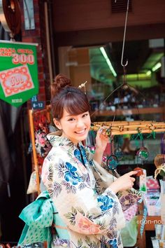 Mirei Kiritani ☼ Pinterest policies respected.( *`ω´) If you don't like what you see❤, please be kind and just move along. ❇☽
