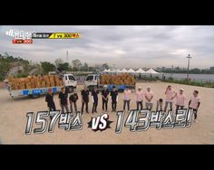 This is such sqaud ❤ #BTS #방탄소년단 on Running Man.