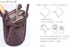 風呂敷の使い方・包み方 日本いいもの屋
