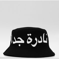 Very Rare Arabic Bucket Hat and other apparel, accessories and trends. Browse and shop related looks.