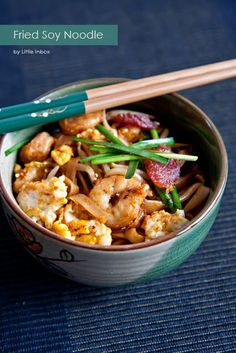 Little Inbox Recipe ~Eating Pleasure~: Fried Soy Noodle