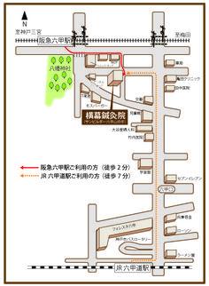 治療料金|糖尿病鍼灸治療センター(兵庫県神戸市)
