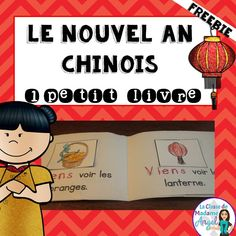 "Nouvel An Chinois!  French students will lvoe working on this FREE emergent reader for Chinese New Year!  Great practice for the expression:  ""viens voir""."