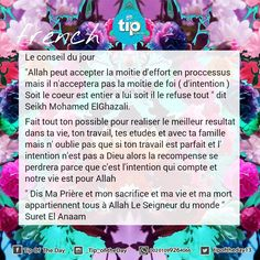 #conseil_du_jour #français #allah #tip_of_the_day #life #daily #sunan #teachings #islamic #posts #islam #holy #quran #good #manners #prophet #muhammad #muslims #smile #hope #jannah #paradise #quote #inspiration