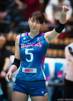 Japan Volleyball Team, Volleyball Jerseys, Women Volleyball, Beach Volleyball, Beautiful Japanese Girl, Beautiful Asian Women, Sporty Girls, Athletic Women, Exercises