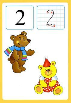 Preschool and Homeschool Kindergarten Projects, Kindergarten Math Activities, Math Games, Preschool Activities, Numbers Preschool, Math Numbers, Math For Kids, Fun Math, Number Flashcards