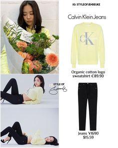 Blackpink Fashion, Kpop Fashion Outfits, Fashion Dresses, Casual Outfits, Female Outfits, Selena Gomez Photoshoot, Ariana Grande Fragrance, Airport Style, Airport Fashion