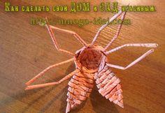 Willow Weaving, Basket Weaving, Straw Art, Paper Weaving, Newspaper Crafts, Paper Basket, Diy Recycle, Flower Making, Diy Paper