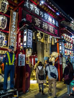 Asakusa Tori no Ichi 1/7 Like every year, on November 5 (the first Day of the Bird according to the old calendar) we went up to Otori Jinja shrine for the first of the three Tori no Ichi fair were Edo and Tokyo people have been buying their kumade rakes/charms for centuries. #Asakusa, #Tori, #Ichi, #kumade, #Otori, #Jinja November 5, 2015 © Grigoris A. Miliaresis