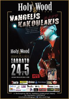 http://justbands.gr/vangelis-kakoulakis-live-holy-wood-stage/