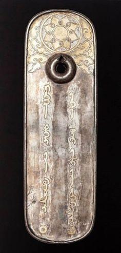 TÜRK KOZMOLOJİSİ: Ağustos 2014-Özbek Hanın Oğlu, Türk-Moğol Altınordu Devleti Hanı Abdullah Han. Gümüş, yaldızlı Künye.1362-1369.
