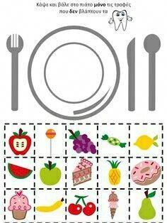 Healthy teeth, healthy kids, healthy eating, health activities, preschool a Healthy And Unhealthy Food, Healthy Kids, Healthy Teeth, Healthy Eating, Preschool Worksheets, Preschool Activities, Animal Worksheets, Nutrition Activities, Food Pyramid