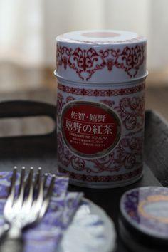 ureshino tea , saga , Japan