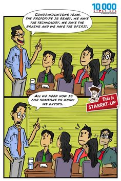 VCious circle of Entrepreneurship - The Big Guys get all the attention!