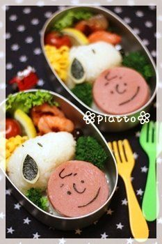 Charlie Brown and Snoopy bento Kawaii Bento, Cute Bento, Cute Food, Good Food, Bento Recipes, Fun Recipes, Anime Bento, Food Art For Kids, Japanese Lunch
