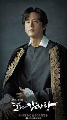 超话社区 - 首页 - 微博 Korean Dramas, Korean Drama Movies, Kwon Yul, Dali, Cinderella And Four Knights, Kbs Drama, Prince, Hello My Love, Weightlifting Fairy Kim Bok Joo