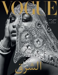 Marking Vogue Arabia's first issue, model Gigi Hadid appears on the magazine's special front and back covers. Photography duo Inez & Vinoodh photographs the half Palestinian beauty in a crystal embellished veil designed by Brandon Maxwell