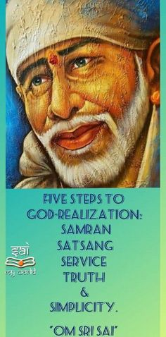 Sai Baba Miracles, Sai Baba Quotes, Radha Krishna Quotes, Trust God, Gods Love, Wisdom, Messages, Teaching, Thoughts