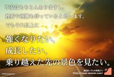 Japanese Poem, Special Words, Life Words, Meaning Of Life, Life Motivation, Regrets, Proverbs, Happy Life, Cool Words