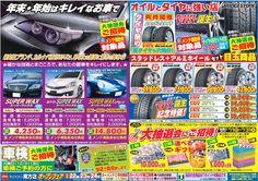 洗車 チラシ - Google 検索