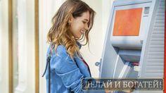 Японский производитель банкоматов Oki начнет выпуск биткойноматов.   Ведущая японская компания Oki Electric Industry, которая производит и продаёт телекоммуникационное и полиграфическое оборудование, банкоматы, банковские терминалы и кассовое оборудование, объявила о выпуске биткойноматов Recycler G8 (RG8), которые позволят клиентам получать местную валюту в обмен на биткоины.  Oki предоставит пользователям возможность связывать криптовалютные кошельки с биткойноматом, чтобы выводить…