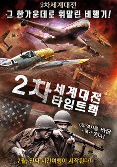 영화 2차 세계대전 타임트랙 다시보기 720p.2016.HDRip.AC3.H264-JACLT.mp4 무료보기
