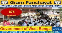 Government of West Bengal Recruitment 2017 for Gram Panchayat Secretary,  Gram Panchayat Sahayak, Gram Panchayat Karmee, Executive Assistant, Nirman Sahayak, Medical Officer, Laboratory Technician and other Posts