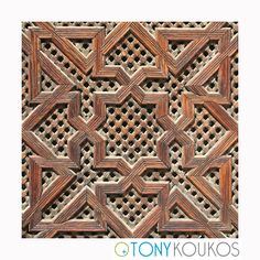 wood carving, repetition, shapes, exterior, design, Morocco, art, photography, design, travel, Tony Koukos