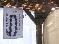 Hide me -  from Tehillim  Sukkah banners and other decorating ideas