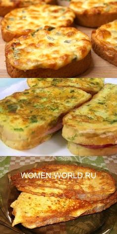 Безумно вкусные сырные гренки «Пятиминутки» Vegan Recipes, Cooking Recipes, Pizza, Meal Prep, Food Photography, Food Porn, Food And Drink, Healthy Eating, Tasty