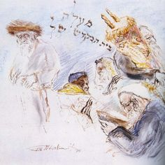 """Ira Moskowitz. """"The Torah Series and Story of David Lithographs"""" Retrospective Exhibition, April 17- August 18, 2016."""
