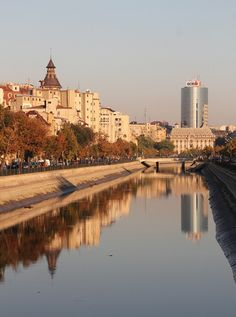 Evening at Bucuresti Romania Just Go, To Go, Bucharest Romania, World View, View Image, Homeland, Ancestry, Awesome, Amazing