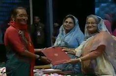 Bartaprobah : 24 Hours News Portal - দুজনকে রোকেয়া পদক প্রদান করলেন প্রধানমন্ত্রী