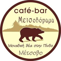 Αποκάλυψη: Λαμπερός, γόης, Έλληνας κριτής και παρουσιαστής μπήκε σε κλινική απεξάρτησης για αλκοόλ και ουσίες! Cafe Bar, Facebook Sign Up, Check