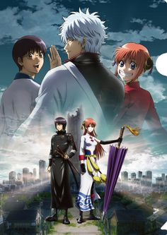 "Warner Bros registra el dominio ""GinTama-Film.com""."