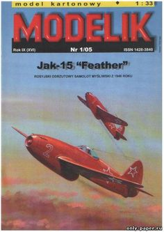 Як-15 / Jak-15 Feather (Modelik 1/2005), 1:33 paper model, maybe good for RC 1:16 conversion.