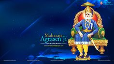 Agrasen Maharaj Wallpapers, Photos, Pics Free Download