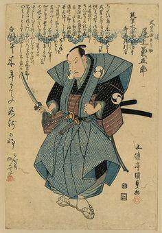 Title: Sandaime Onoe Kikugorō no Ōboshi Yuranosuke. Title Translation: The actor Onoe Kikugorō III in the role of Ōboshi Yuranosuke.  Creator: Utagawa, Toyokuni, 1786-1865, artist  Date Published: between 1824 and 1830 Medium: 1 print: woodcut, color. Summary: Print shows a full-length portrait of Onoi Kikugorō, actor, facing left, holding sword in right hand, wearing robe, in the role of Ōboshi Yuranosuke, one of the 47 Rōnin, in his farewell performace. Greeting and poem written above…
