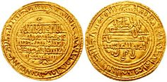 "Gold dinar minted in Al-Andalus -contrast this with the images on currency in the ""Muslim"" world today. Pitiful. Wikipedia, the free encyclopedia"