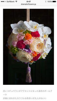 Flower Arrangements, Crown, Table Decorations, Party, Flowers, Corsages, Weddings, Corona, Bodas
