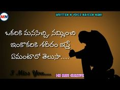 Love Fail Quotes, I Dont Care Quotes, Crazy Love Quotes, Love Quotes For Her, Life Lesson Quotes, Life Quotes, Love Quotes In Telugu, Love Failure, Failure Quotes