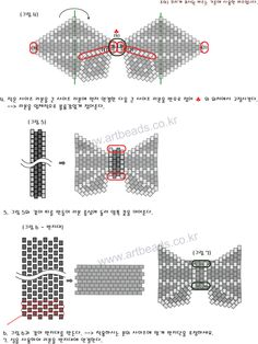 schematic 2 of 2 for beaded bow ring from artbeads.co.kr